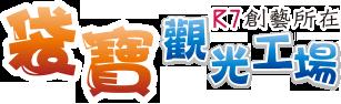 demo-logo
